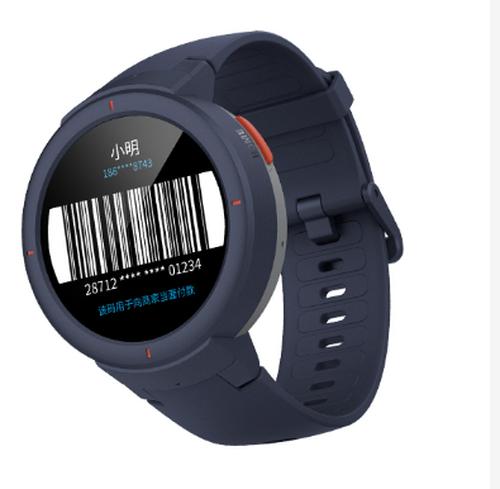戴在手上的小爱同学!AMAZFIT智能手表开售(图4)