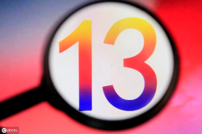 iOS13和MacOS10.15新功能上线 是否有你想要的?(图2)