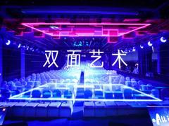 小米电视2019春季新品发布会现场图赏:众多新品齐聚 感动这个夏天