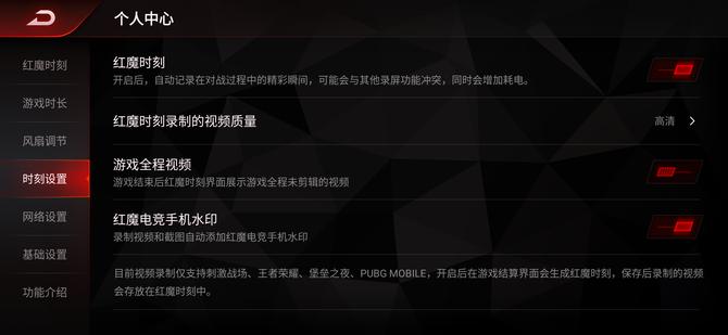 努比亚红魔3评测:手游玩家的终极解决方案?