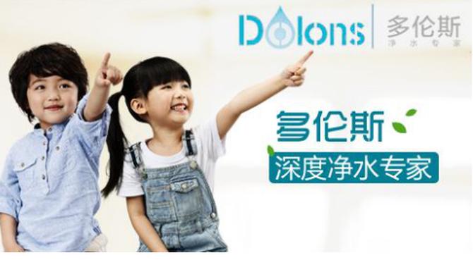 刘伯温精选一码大公开哪个牌子好 多伦斯教你如何选择合适的净