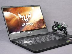 首搭AMD锐龙7 3750H 飞行堡垒7游戏本外观图赏