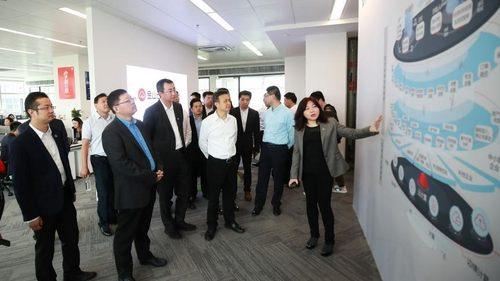 金山云供给链金融总部落户江北新区 南京市市长到会揭牌