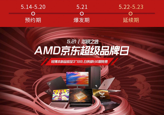 http://www.feizekeji.com/jiaodian/120264.html