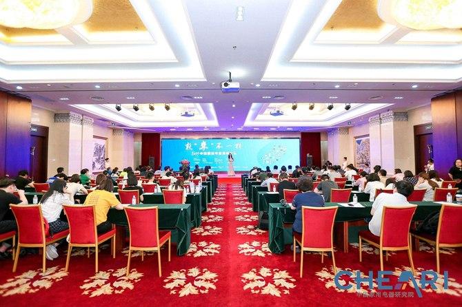 2019年中国厨房电器高峰论坛 全面助力厨电产业升级