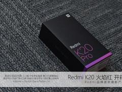 火焰纹光效+极致全面屏 Redmi K20 Pro开箱