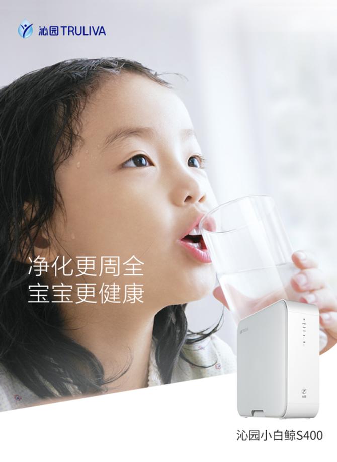沁园小白鲸实力卓著 解决中国家庭的健康饮水问