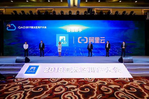 """ERP云端相競,QAD """"中國云""""的差異化競爭"""
