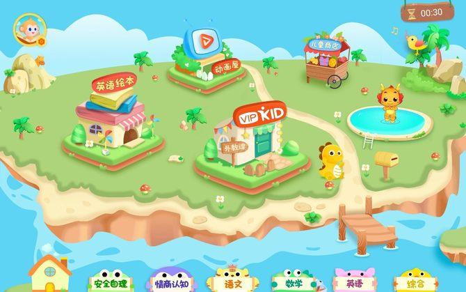 全新设计的儿童乐园