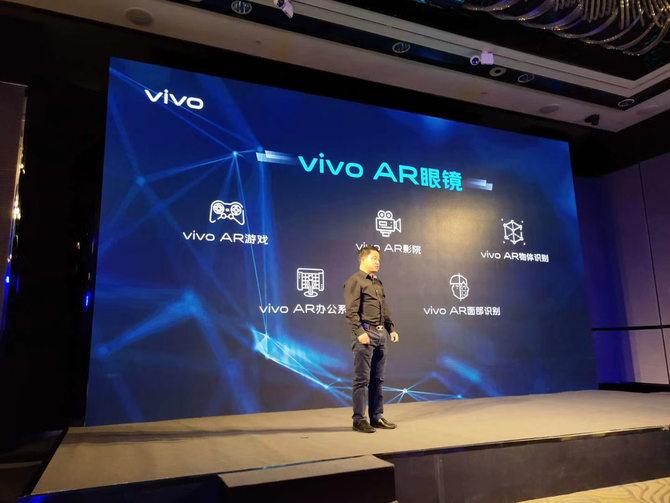 vivo上海首届创新日 5G、120W快充、AR眼镜齐亮相