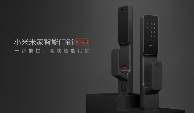 http://www.pygllj.live/anfangzhaoming/363129.html