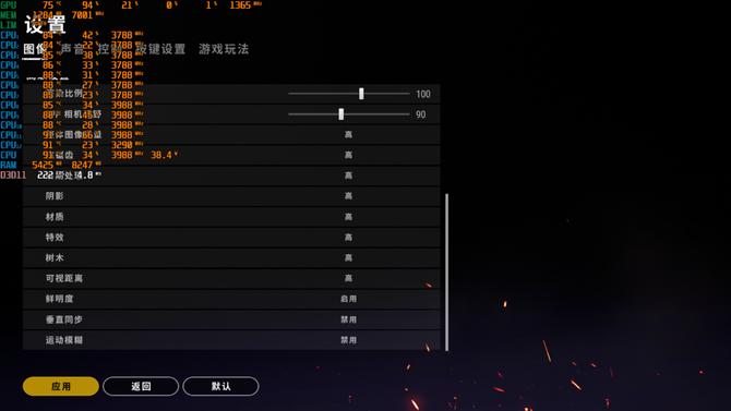 九代酷睿加持 看机械师F117-VD3玩游戏有多强