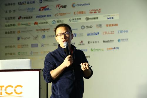 陸天煒: GoldenDB事務一致性處理機制優化歷程
