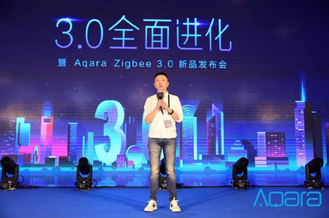3.0 周全进化,Aqara Zigbee 3.0系列产物公布