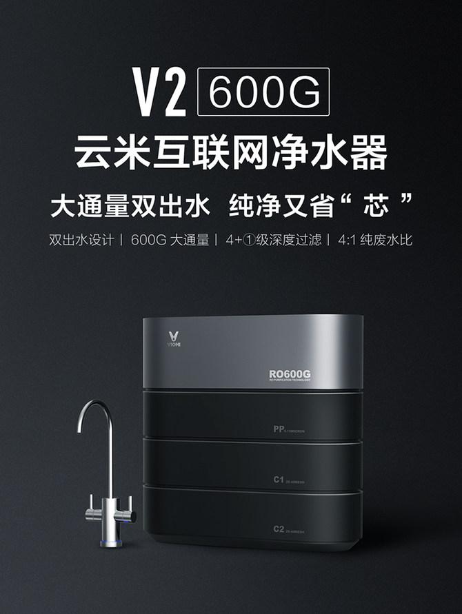 水污染频发 清水器怎么选 云米互联网清水器V2(600G)值得期待
