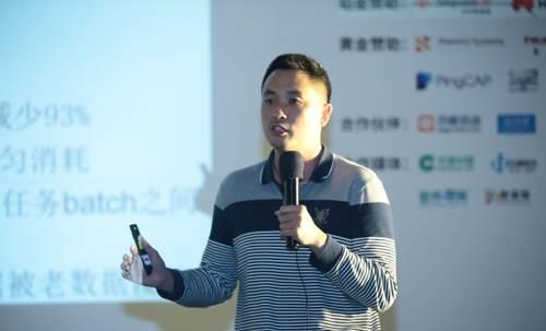 DTCC 干貨 | 騰訊營銷數據平臺