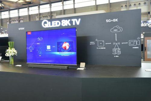 TCL王成:大尺寸和8K是电视的一定趋势,TCL将勇担旗头责任