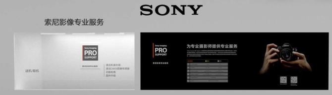 索尼数码影像产品齐聚P&I SHANGHAI 2019