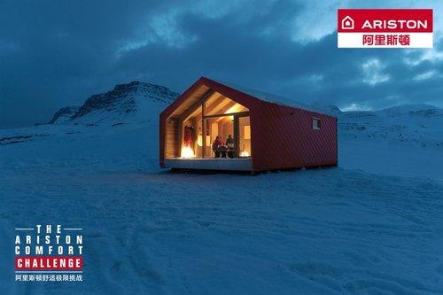 全球变暖再响警报 阿里斯顿舒适极限挑战助力北极科学家气候研究