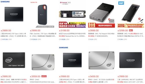 固態硬盤正在成為主流 小容量機械硬盤終將退出市場