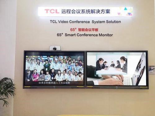 """重拳组合,智能会议VS智慧新零售,TCL商用掀起""""AIxIoT风暴"""""""