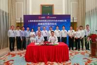 城市轨道交通数字化智能化发展丨上海地铁与华为签署战略合作协议
