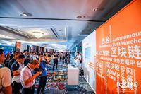 Oracle區塊鏈本地解決方案全球首發  以創新科技助力中國企業云上轉型