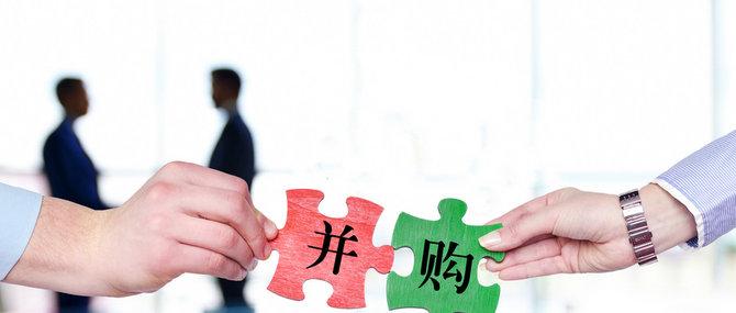 博通终归还是下手了 作价107亿美元收购赛门铁克企业安全业务!