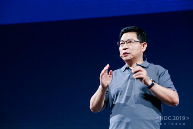 华为开辟者大会开幕 鸿挖走源码蒙与EMUI10新系统公布 IoT共筑生态