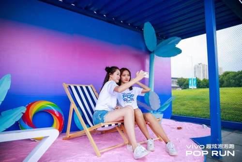 電音派對狂歡 vivo趣炫泡泡跑南京站觸發夏日激情-鄭州網站建設