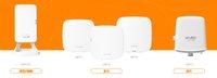 Aruba 推出Instant On系列产品  进军中小型企业市场