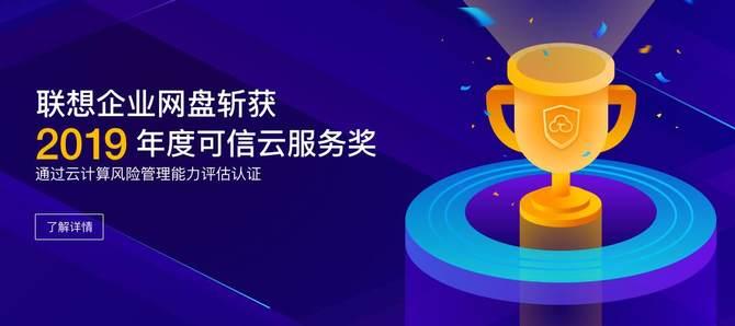 http://www.reviewcode.cn/yunjisuan/68399.html