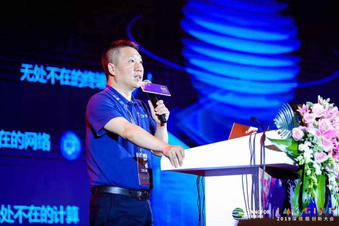 深信服何朝曦:畅想数字化未来 安全是重要保障
