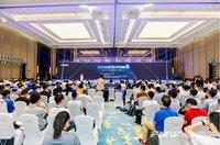 以闪存加速数字经济,2019全球闪存峰会在杭州举行