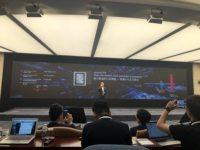 昇腾910正式发布 华为AI战略的里程碑产品!