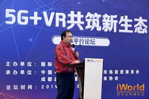 VR,vr技术,虚拟现实技术,虚拟现实