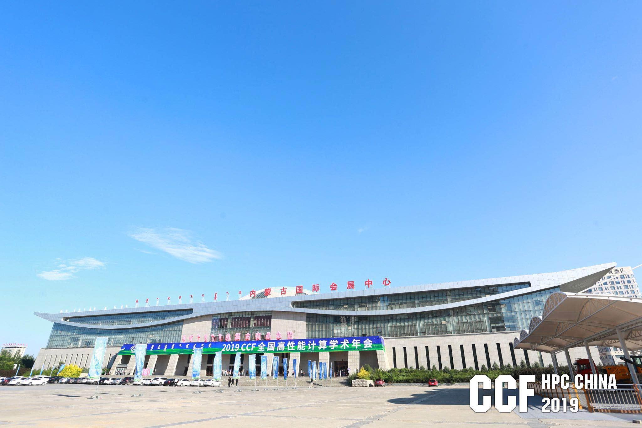 HPC CHINA 2019:面向E级计算时代的HPC/AI协同设计