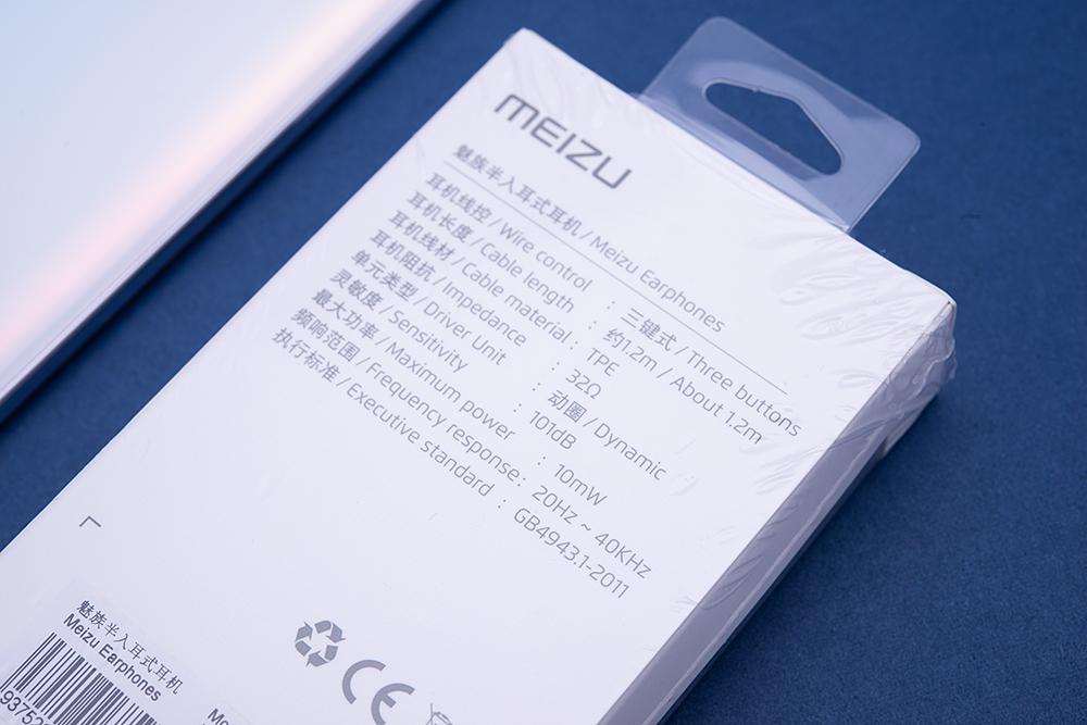 Res小金标 魅族EP3C耳机开箱