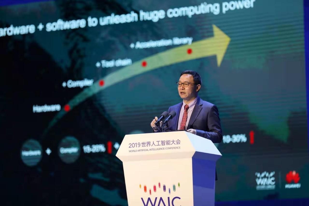 重塑计算产业生态,加速人工智能发展