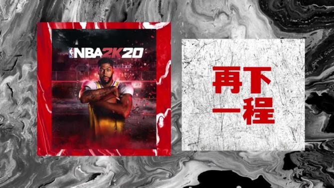 NBA2K20游戏手柄选哪款? 爆爽游戏体验就要北通斯