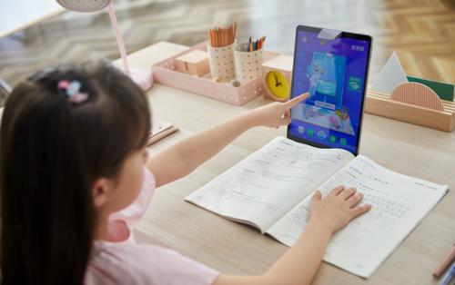别人家孩子都在用的学习神器——步步高AI家教机