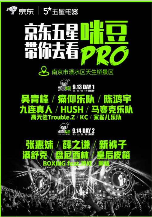 http://www.shangoudaohang.com/nongcun/207394.html