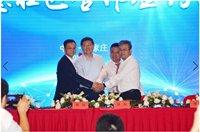 5G赋能未来 引领智慧生活 ——海尔、中国移动、华为、保利正式组建5G战略联盟