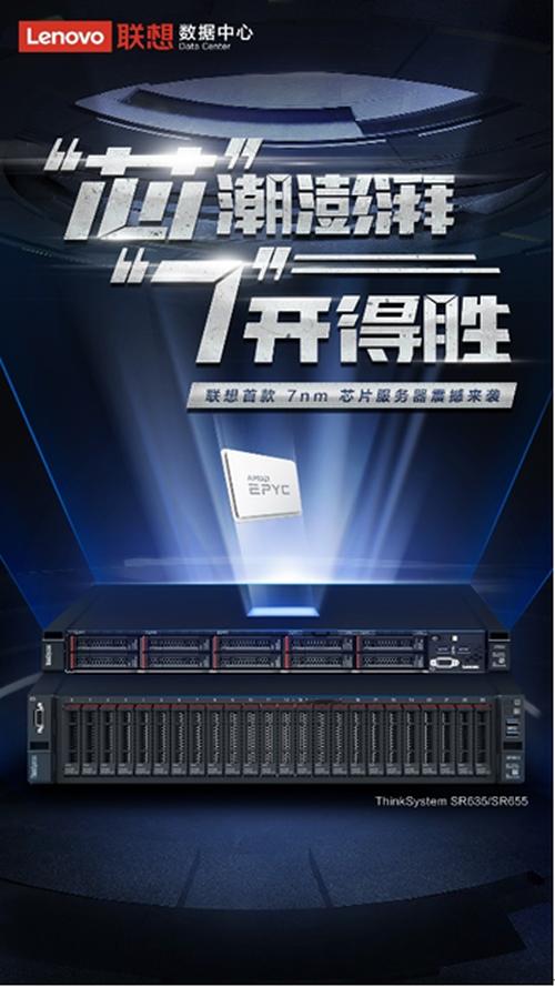 http://aeonspoke.com/hulianwang/194888.html