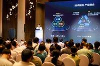 浪潮参加2019世界计算机大会:智慧计算成为推动社会发展的核心动力