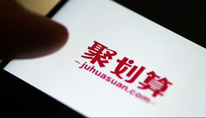 http://www.shangoudaohang.com/jinrong/208709.html