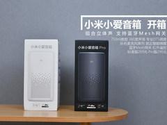 小米小爱音箱开箱:音质升级,接管你的智能家庭