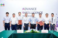天津滨海农村商业银行与华为签署全面深化合作协议