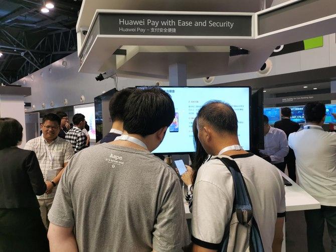华为进一步推动全场景智能,Huawei Pay将成下一个发力点