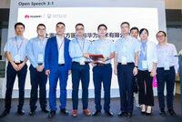 上海市东方医院携手华为,共同打造智慧医院